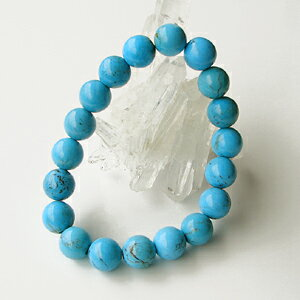 Turquoise .10mm ball bracelet AAAAA grade (five A class)