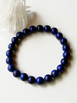 It is with a differentiation book of the lapis lazuli bracelet power stone Afghanistan product highest grade 5A+ class nature 8mm trust