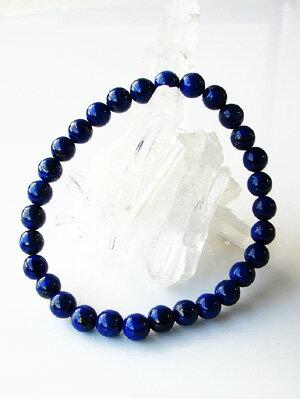Lapis lazuli bracelet stones Afghanistan produced premium 4A class natural 6 mm