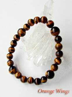 AAA grade Golden Tiger eye Beads Bracelet