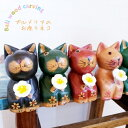 プルメリア お座りネコ  バリ木彫り 猫置物 バリ雑貨 アジアンインテリア 木彫り