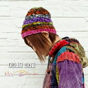 ショッピングエスニック ニット帽子 ミックスボーダー 毛糸の帽子 フリース 防寒対策 ニット帽 ネパール アジアン エスニック 保温アイテム 帽子 当店おすすめ 売れすじ