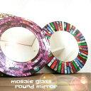 モザイクガラス ミラー 鏡 30cm モザイクミラー ラウンドミラー 丸型 カットガラス バリ雑貨 アジアン インテリア