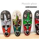 モザイクガラス お面 30cm 壁掛け 民族 マスク バリ雑貨 アジアン インテリア エスニック カットガラス バリ島