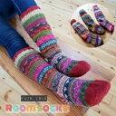 ショッピング毛糸 アジアン ネパールウールソックス 靴下 ルームソックス フェアアイル 毛糸靴下 カバーソックス ハイソックス ロングソックス