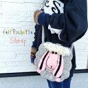 アニマルポシェット 羊 ショルダーバッグ フェルト 動物 ポシェット フェルト素材 ウールバッグ フェルト鞄