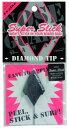 サーフボード追突防止・怪我・クラッシュ防止ノーズガード ダイヤモンドティップ スパースリック【あす楽】