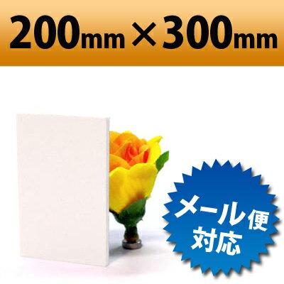 【有償サンプルサイズ】発泡塩ビ板 クールホワイト...の商品画像