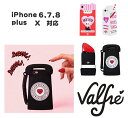 Valfre(ヴァルフェー)iPhone7、8、plus、X、スマホース/シリコンカバー