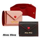【2021年春夏モデル】MiuMiu(ミュウミュウ)マドラスラブ 三つ折り財布 レザーコンパクトウォレット Madras Love leather wallet NERO ORCHIDEA ブラック ピンク【あす楽対応_関東】