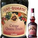 【訳あり/見切り品/在庫処分】ルジェ クレームカルテット リキュール 700ml 15% LEJAY-LAGOUTE Creme Quatre Fruits