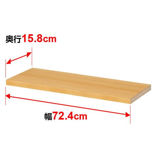 オーダーマルチラック専用 追加棚板【タフタイプ】...の商品画像