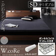 【代引不可】 フロアベッド 《W.coRe》 ダブルコア【セミダブル:ボンネルコイルマットレス(レギュラータイプ)付き】コンセント ベッド フロアベッド ローベッド ロータイプ 木製 シンプル フレーム ブラウン ホワイト 新生活 クーポン対象 10P27May16