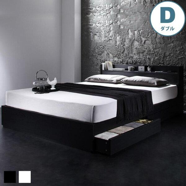 収納ベッド (ダブルサイズ/フレームのみ) vega ヴェガ 送料無料ベッドフレーム ベッド ダブル 収納 収納付き 引き出し 引き出し付き ベッド下収納 棚付き コンセント付き 木製 おしゃれ おすすめ 北欧 シンプル 白 ホワイト ブラック 新生活 ordy モノトーンな色使いが、現代のモダニズムを表現する収納ベッド。
