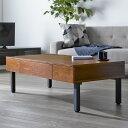 【あす楽】 ローテーブル 引き出し 北欧 引き出し付きテーブル センターテーブル 収納 ヴィンテージ...