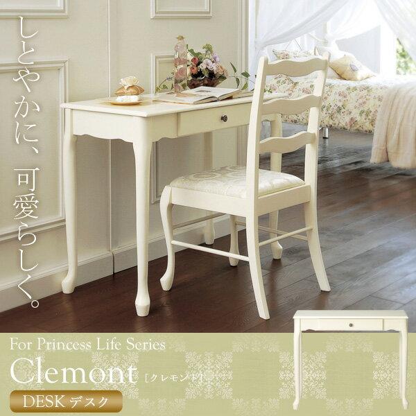 デスク アンティーク 木製 ホワイト 白 引き出し 猫脚 クレモント Clemont 新生活 クーポン対象 10P23Apr16