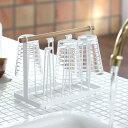 グラススタンド トスカ 7826 《tosca》コップ グラス スタンド かわいい 北欧 収納 ordy