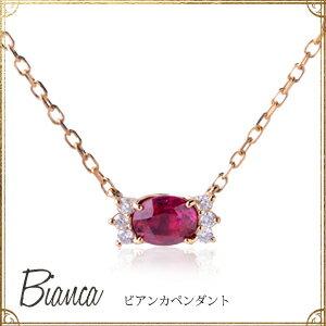 ゴールド ビアンカ ペンダント アンティーク ネックレス オーバル ダイヤモンド チェーン