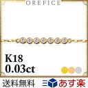 K18 ゴールド × ダイヤモンド 「ココ」 ブレスレット★0.03ct 18k 18金 ダイア バ
