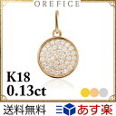 K18ゴールド×ダイヤモンド「コニー・グランド」ペンダ