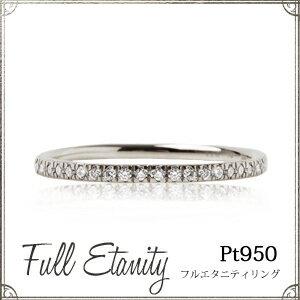 Pt950 鉑金 x 全部伊森屬性的鑽石戒指環 ★ 永恆鑽石戒指 olefiaatje