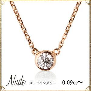 ゴールド ダイヤモンド ネックレス ペンダント フクリン プラチナ