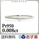 Pt950プラチナ×ダイヤモンド「ジェマ」リング 指輪0.008ct 人気 ピンキー 小指 極細 オレフィーチェ