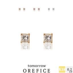 K18 「<strong>プリンセスプリンセス</strong>」ピアス ダイヤ 計0.2ct Orefice オレフィーチェ
