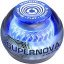 RPM Sports パワーボール 250Hz Supernova Classic LED発光 / 筋トレ 握力 前腕 手首 トレーニング 器具 トレーニングボール リストボール ローラーリストボール リストローラーボール パワーリストボール グッズ
