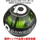 RPM Sports NSD パワーボール 280Hz Autostart Classic オートス...