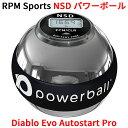 RPM Sports NSD パワーボール Diablo Evo Autostart Pro ディアブロ エボ オートスタート プロ オートスタート機能 デジタルカウンター メタルモデル 筋トレ 握力 前腕 手首 トレーニング 上級 上級者 器具 最強 静か 静音 トレーニングボール ローラー リストボール 高負荷