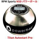 RPM Sports NSD パワーボール Titan Autostart Pro タイタン オートスタート プロ オートスタート機能 デジタルカウンター搭載 メタルモデル 筋トレ 握力 前腕 手首 器具 最強 静か 音 静音 トレーニング ボール リストボール ローラーリストボール 高負荷 上級者
