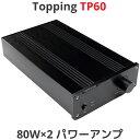 Topping トッピング デジタルアンプ TP60 80W×2 クラスT【 DAC アンプ 中華 ヘッドホン ヘッドフォン スピーカ出力 AMP オーディオ 良質 音質 おすすめ 】