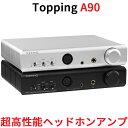 Topping A90 高性能 ヘッドホンアンプ 7600mWx2 プリアンプ XLR 4.4mm バランス 出力 6.35mm シングルエンド 出力 フルバランス 3段階ゲイン設定 NFCA回路搭載 低ノイズ トッピング アンプ 有線接続 中華 ヘッドホン ヘッドフォン AMP オーディオ 良質 音質 おすすめ