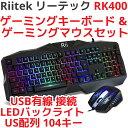 Riitek リーテック RK400 ゲーミングキーボード ...