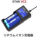 XTAR エクスター VC2 14500 18650 対応 リチウムイオン 充電器 充電情報表示機能 ディスプレイ付き 2スロット バッテリーチャージャー 高速 急速 USB充電器 充電池 マルチサイズ対応 Li-ion ニッケル水素電池