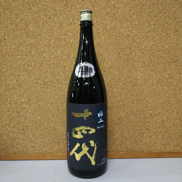 高木酒造 十四代 純米大吟醸 極上諸白 1800ml クール便推奨 18年8月