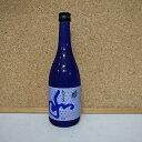関谷醸造 蓬莱泉熟成生酒 微炭酸 和純米吟醸 720mlクール便のみ発送