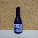 関谷醸造 蓬莱泉熟成生酒 微炭酸 和純米吟醸 300mlクール便のみ発送