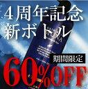 【60%OFF】ミューナ ノンシリコン シャンプー ヘアソープ ★青ボトル1000ml ¥7140→ 楽天ランキング1位 60%off 新パッケージ