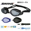 SWANS(スワンズ) 山本光学 度付スモーク ソフトベルト スイミングゴーグル 水中メガネ セット 水泳 ゴーグル 日本製 FCL-X1-SET