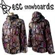 【スノーボード ウェア/ ジャケット】 13-14モデル esc(イーエスシー) スキー スノボ ウェア ▼ジャケット メンズ/レディース/ユニセックス(男女兼用) ESW3301 conposite RED 柄