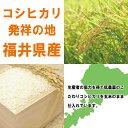田植え前除草剤1回のみの減農薬米をご注文後に精米します!