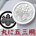 【送料無料】『丸に五三桐』家紋ピンバッジ◆完成イメージで安心...