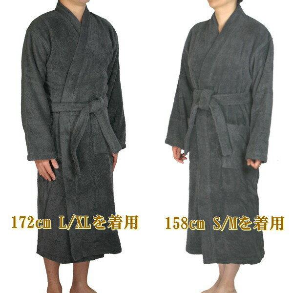 オーガニックコットン バスローブ ダークグレー(綿100% 送料無料 メンズ プレゼント) オーガニックコットン100%の贅沢な肌触りのバスローブ。