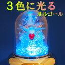 【光ドームオルゴール オルゴール】 プレゼント ギフト お返し 記念日 贈り物 誕生日 クリスマス 母の日 父の日 ホワイトデー ディズニー クラシック 嵐
