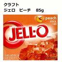 【在庫限り終売】(賞味期限:2018年10月28日)KRAFT JELL-O クラフト ジェロ(粉末ゼラチン) ピーチ85g