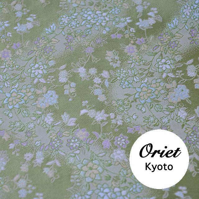 金襴 和柄 生地 京都発・流水に小花 ヒワグリー...の商品画像