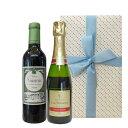 敬老の日ギフトにおすすめ。ボルドー赤ワインとフランスのシャンパン。