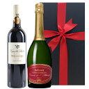 【ワインギフトセット】 シャンパーニュ製法のスパークリングワイン「クレマン・ド・ボルドー・ブリュット」(750ml)とAOCサン・シニアンの赤ワイン(750ml×2本)